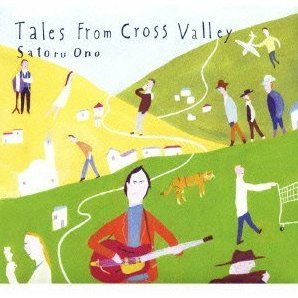 Tales From Cross Valley