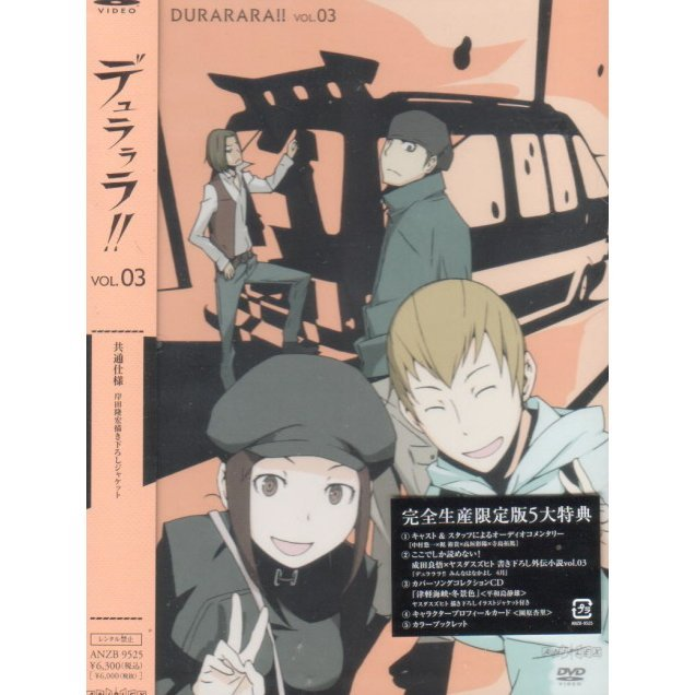 Durarara Vol.3 [DVD+CD Limited Edition]