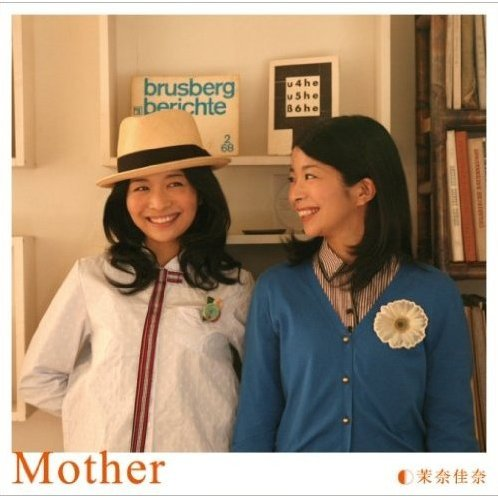 Mother [CD+DVD Limited Edition]