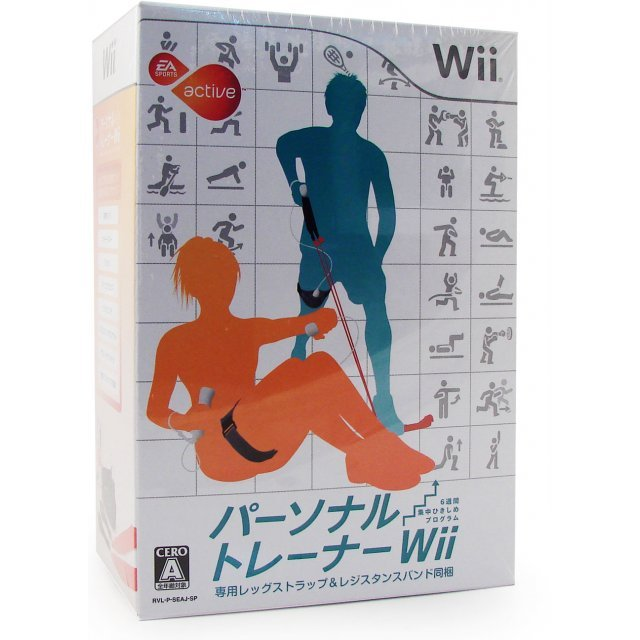 A Sports Active Personal Trainer Wii: 6-Shuukan Shuuchuu Kishime Program (w/Strap and Band)