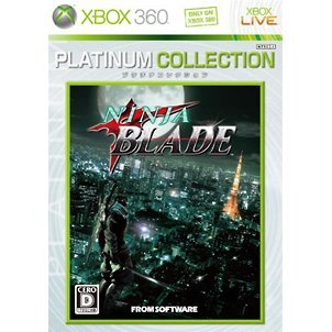 Ninja Blade (Platinum Collection)