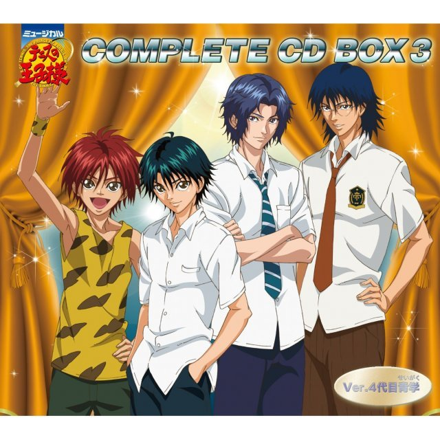 Musical The Prince Of Tennis Complete CD Box 3 Ver.4 Daime Seigaku [Limited Edition]