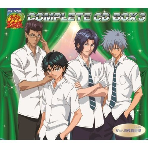 Musical The Prince Of Tennis Complete CD Box 3 Ver.5 Daime Seigaku [Limited Edition]