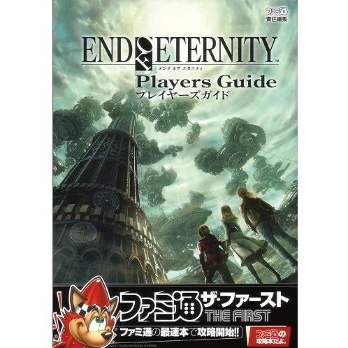 End of Eternity Players Guide