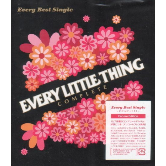 Every Best Single - Complete - Encore Edition [CD+2DVD Limited Edition]