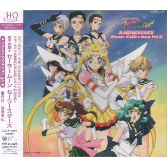 Bishojo Senshi Sailor Moon Sailor Stars Music Collection Vol.2