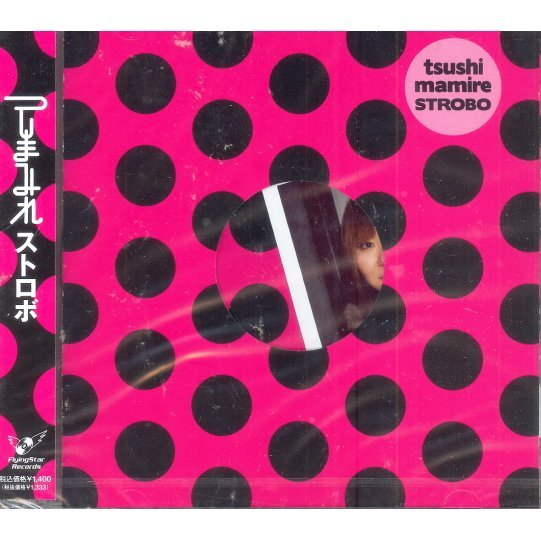 Strobe [CD+DVD Limited Edition]