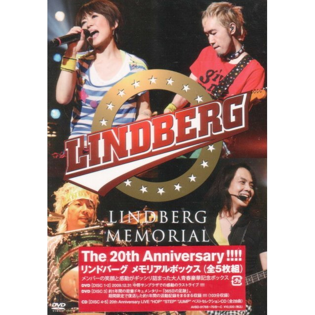 Lindberg Memorial Box [3DVD+2CD Limited Edition]