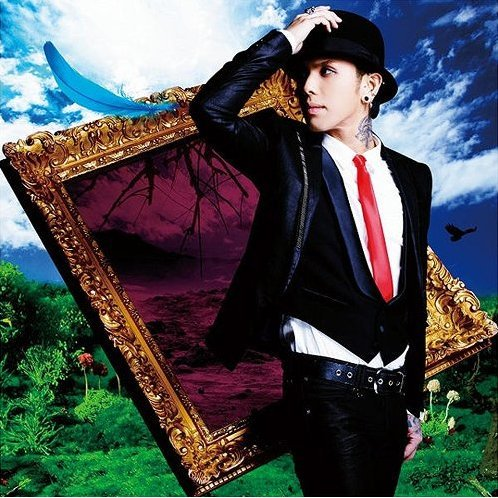 I Am [CD+DVD Limited Edition Jacket A]