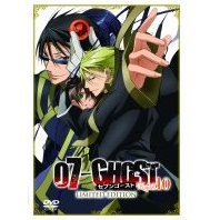07-Ghost Kapitel.10 [DVD+CD Limited Edition]
