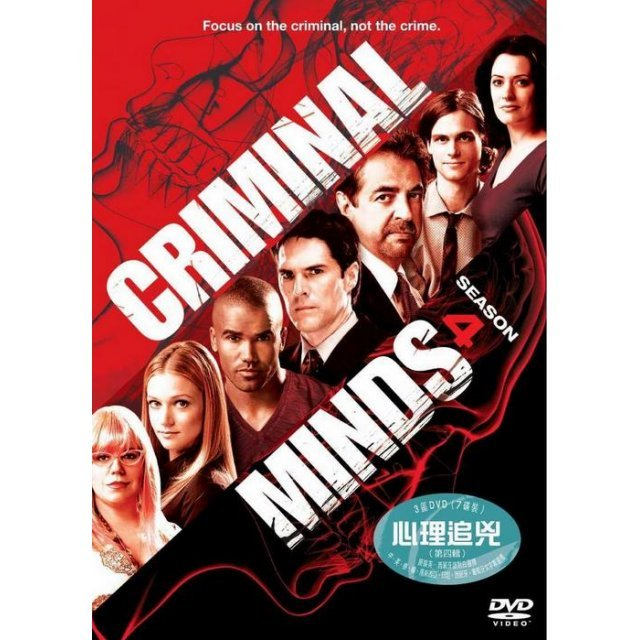 Criminal Minds: Season 4 [7-Discs Boxset]