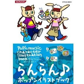 Pop'n Music Character Illustration Book AC6-9 & CS6-7 (KONAMI OFFICIAL BOOKS)