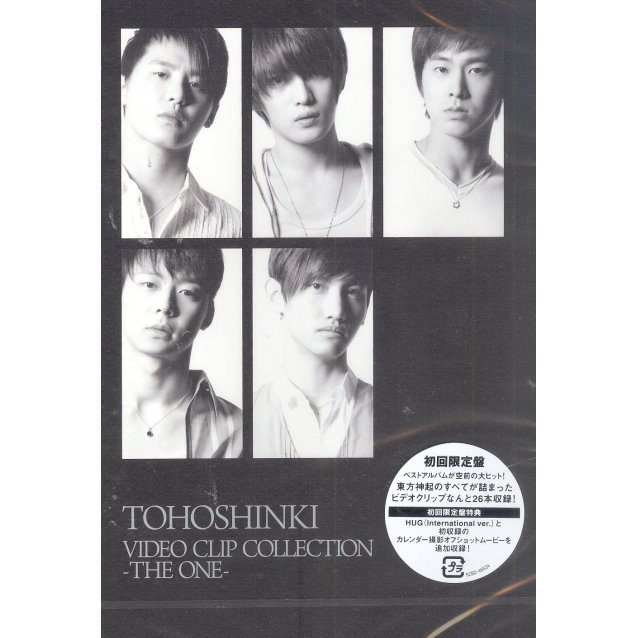 Tohoshinki Video Clip Collection The One [2DVD]