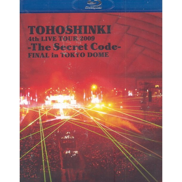 4th Live Tour 2009 -The Secret Code- Final in Tokyo Dome [2-Disc Edition]