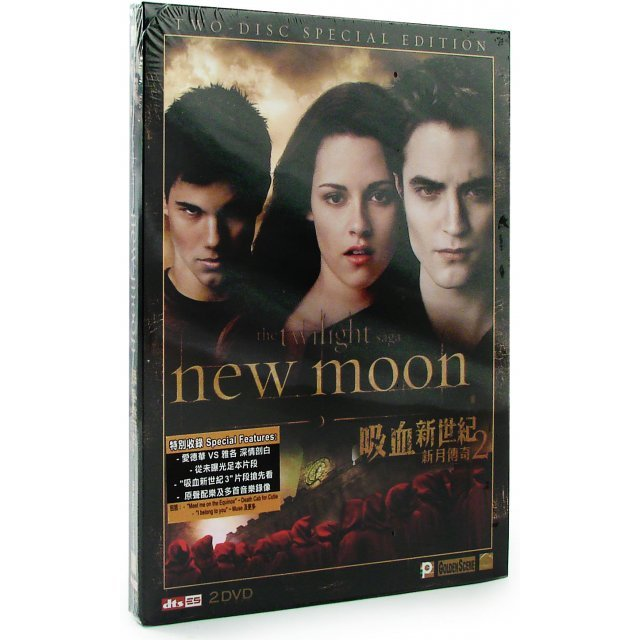 The Twilight Saga: New Moon [2-Disc Edition]