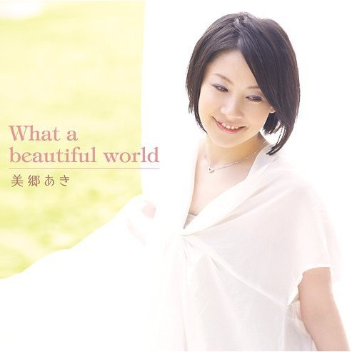 What A Beautiful World (Ragnarok Online RJC2010 Image Song)