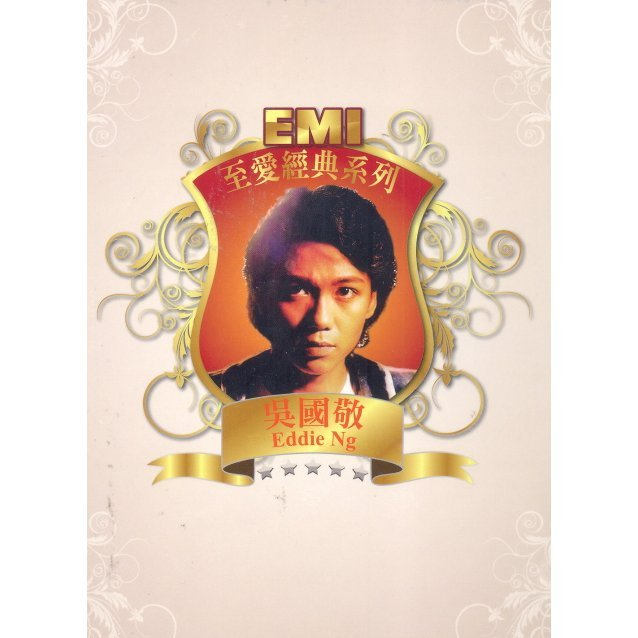 EMI Lovely Legend Series: Eddie Ng [2CD]