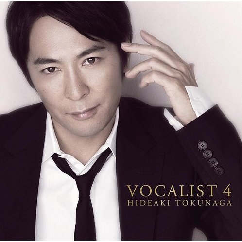 Vocalist 4 [CD+DVD Limited Edition Type A]