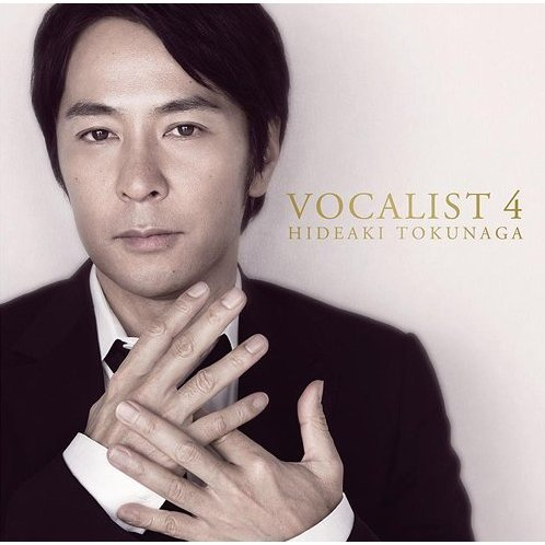 Vocalist 4 [Limited Edition Type B]