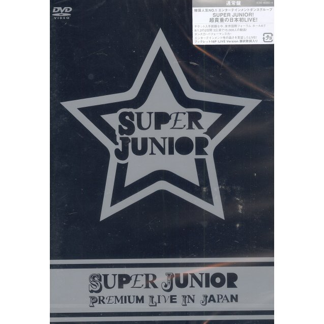 Super Junior 1st Premium Live In Japan [2DVD]