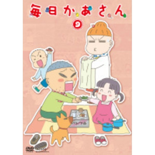 Mainichi Kaasan Vol.9
