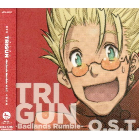 Trigun Badlands Rumble Original Soundtrack