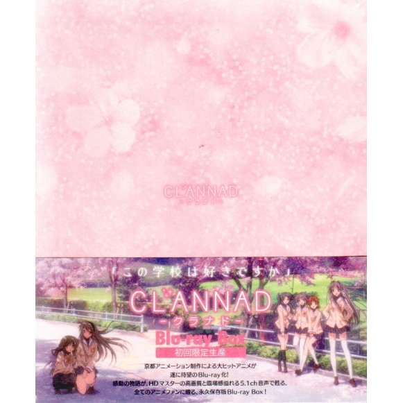 Clannad Blu-ray Box [Limited Edition]
