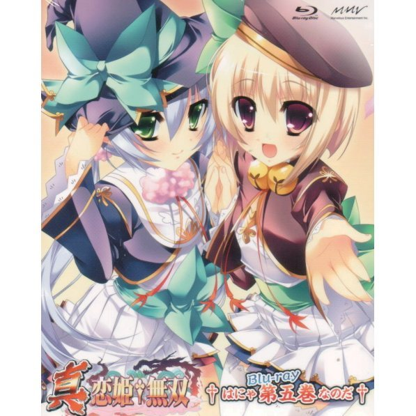 Shin Koihime Muso Vol.5 [Blu-ray+CD Limited Edition]