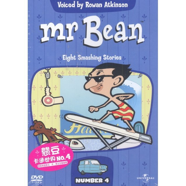 Mr. Bean Animated No. 4