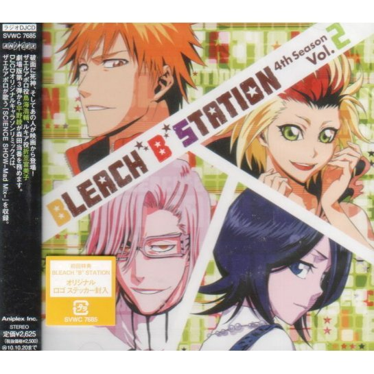 Bleach B Station Fourth Season Radio DJCD Vol.2