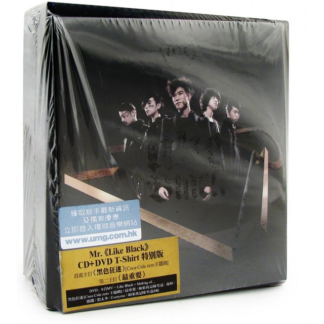 Like Black [CD+DVD T-Shirt]
