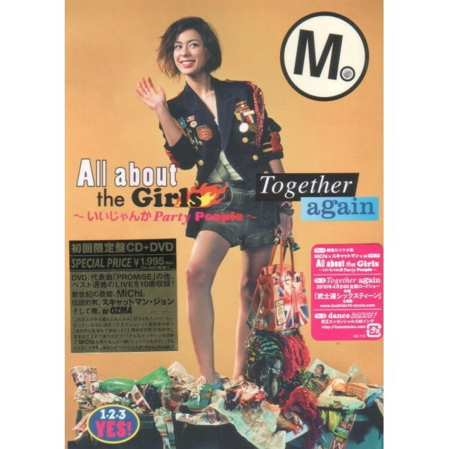 All About The Girls - Iijyanka Party People / Together Again [CD+DVD Limited Edition]