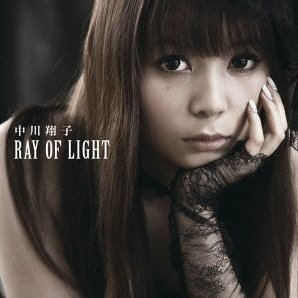 Ray Of Light [Limited Edition]