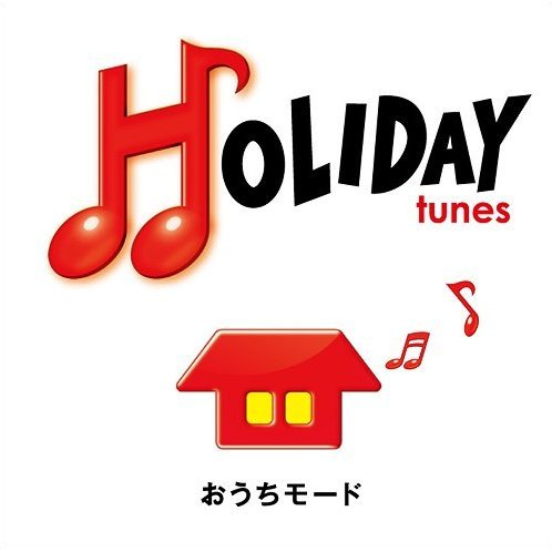Holiday Tunes - Ouchi Mode