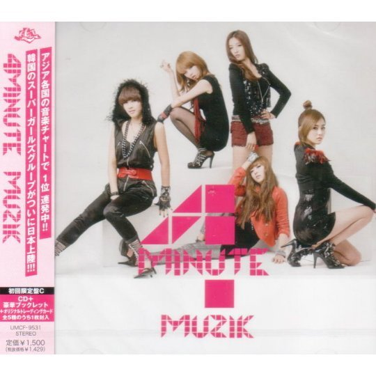 Muzik [CD+Booklet Limited Edition Jacket C]
