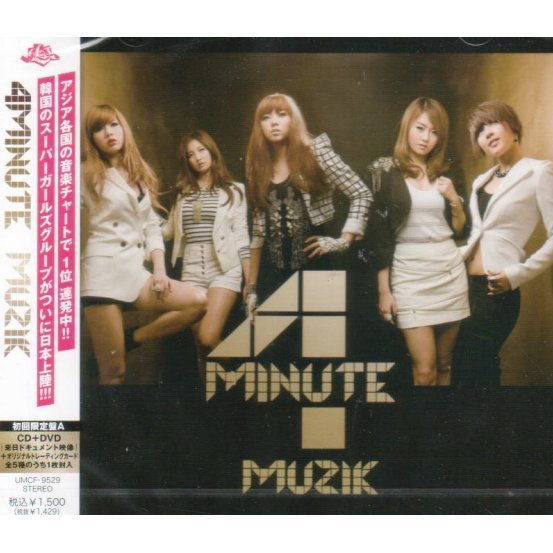 Muzik [CD+DVD Limited Edition Jacket Type A]