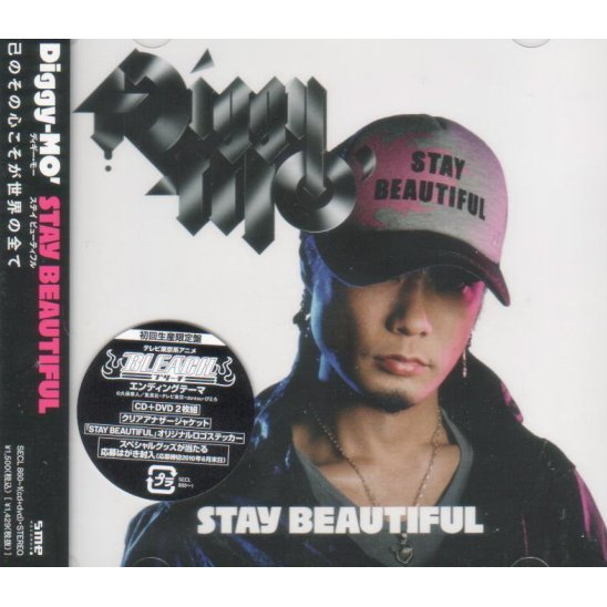 Stay Beautiful [CD+DVD Limited Edition]