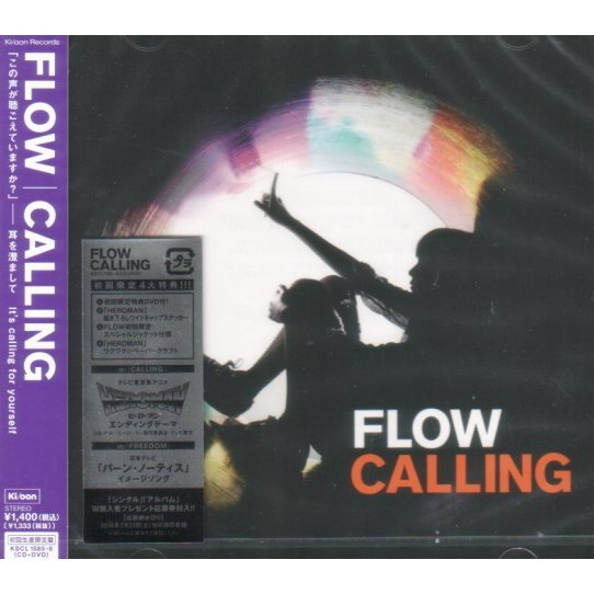 Calling [CD+DVD Limited Edition]