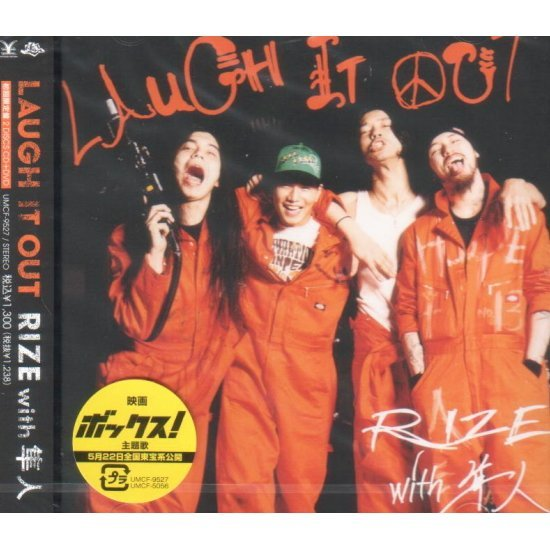 Laugh It Out [CD+DVD Limited Edition]