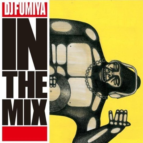 Dj Fumiya In The Mix