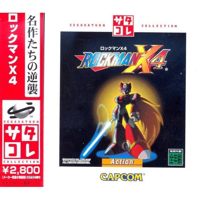 RockMan X4 (Saturn Collection)