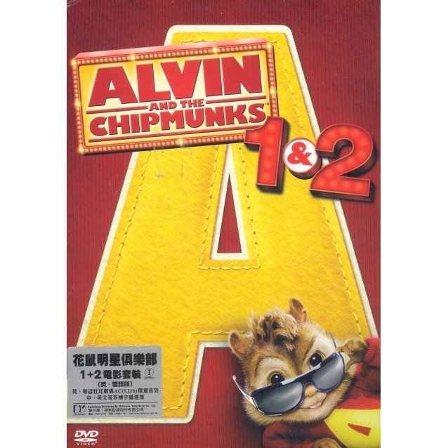 Alvin and the Chipmunks 1+2 [Boxset]