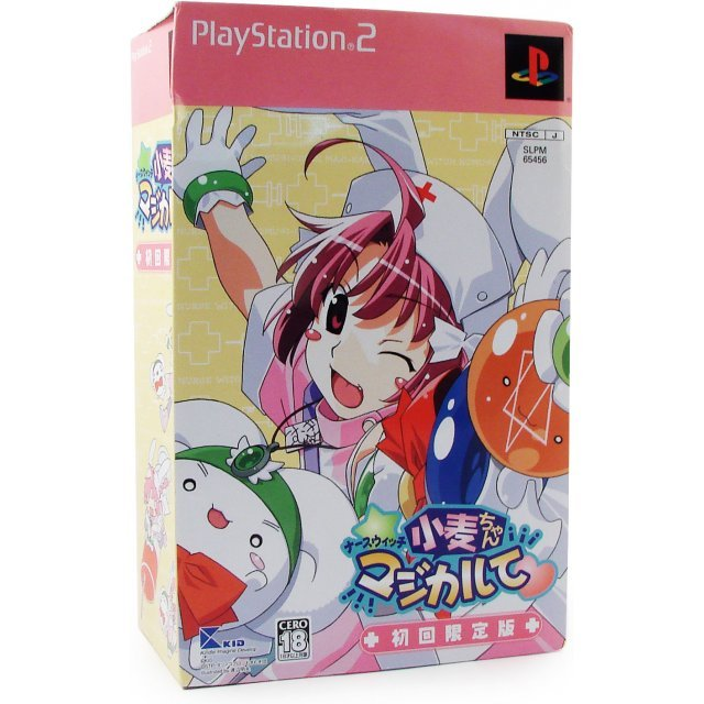 Nurse Witch Komugi-Chan Maji-Karte [Limited Edition]