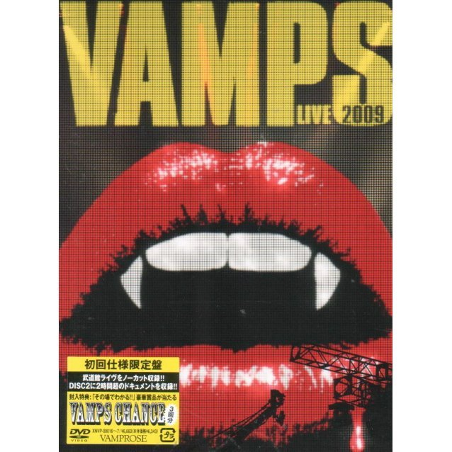 Vamps Live 2009 [Limited Edition]