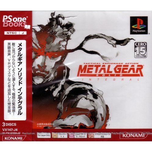 Metal Gear Solid Integral (PSOne Books)