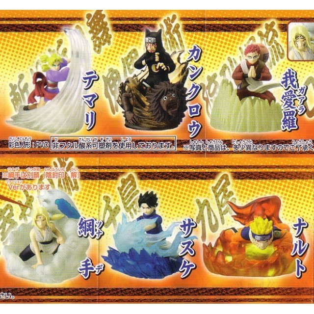 Naruto Real Collection 6 Gashapon (Shipped randomly)