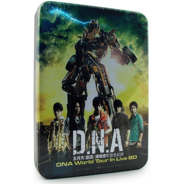 DNA World Tour In Live [Blu-Ray+DVD]