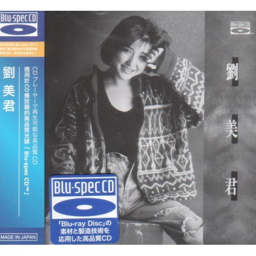 Prudence Liew [Blu-Spec CD]