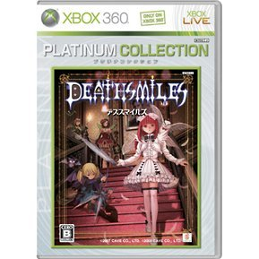 Death Smiles (Platinum Collection)