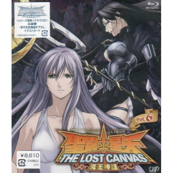 Saint Seiya The Lost Canvas Hades Mythology Vol.6